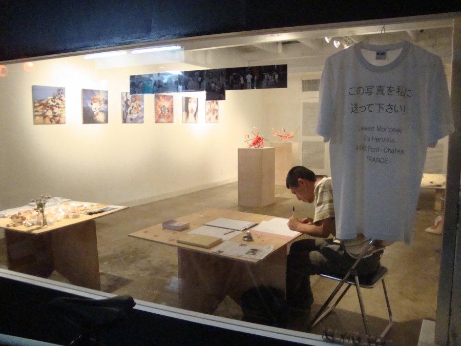 Beppu Japon Première exposition
