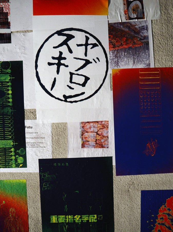 Exposition Nyu Chu